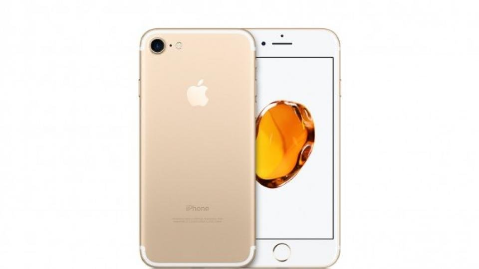 Gold The IPhone 7