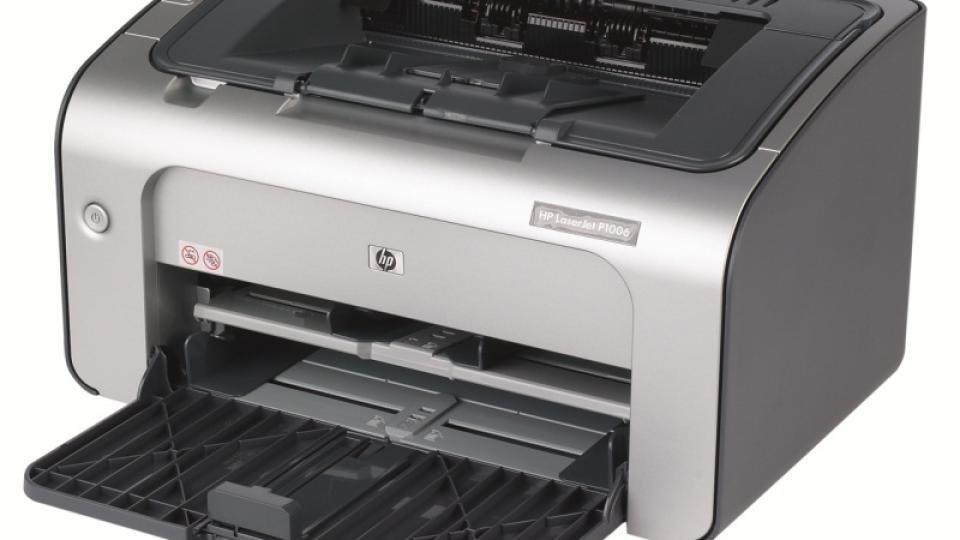 скачать бесплатно драйвер для принтера Hp Laserjet P1006 для Windows 7 - фото 8