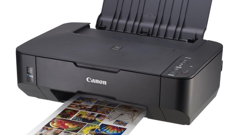 Canon PIXMA MP230 Review