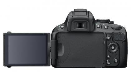 Nikon D5100 screen