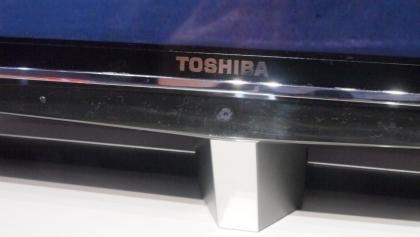 Toshiba ZL2 head tracking cam