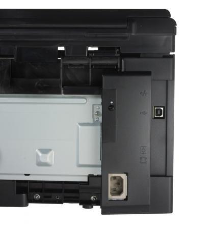 HP LaserJet M1132 MFP