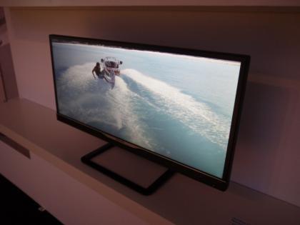 Philips 21:9 monitor