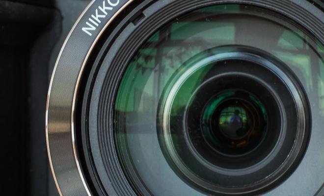 Nikon B500 front
