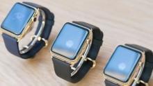 Apple watch 2 rumours