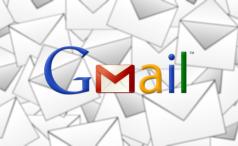 Gmail logo and envelopes