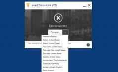 Avast! SecureLine VPN Server Choice