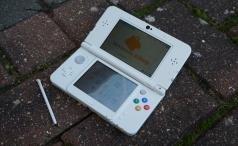 New Nintendo 3DS teaser