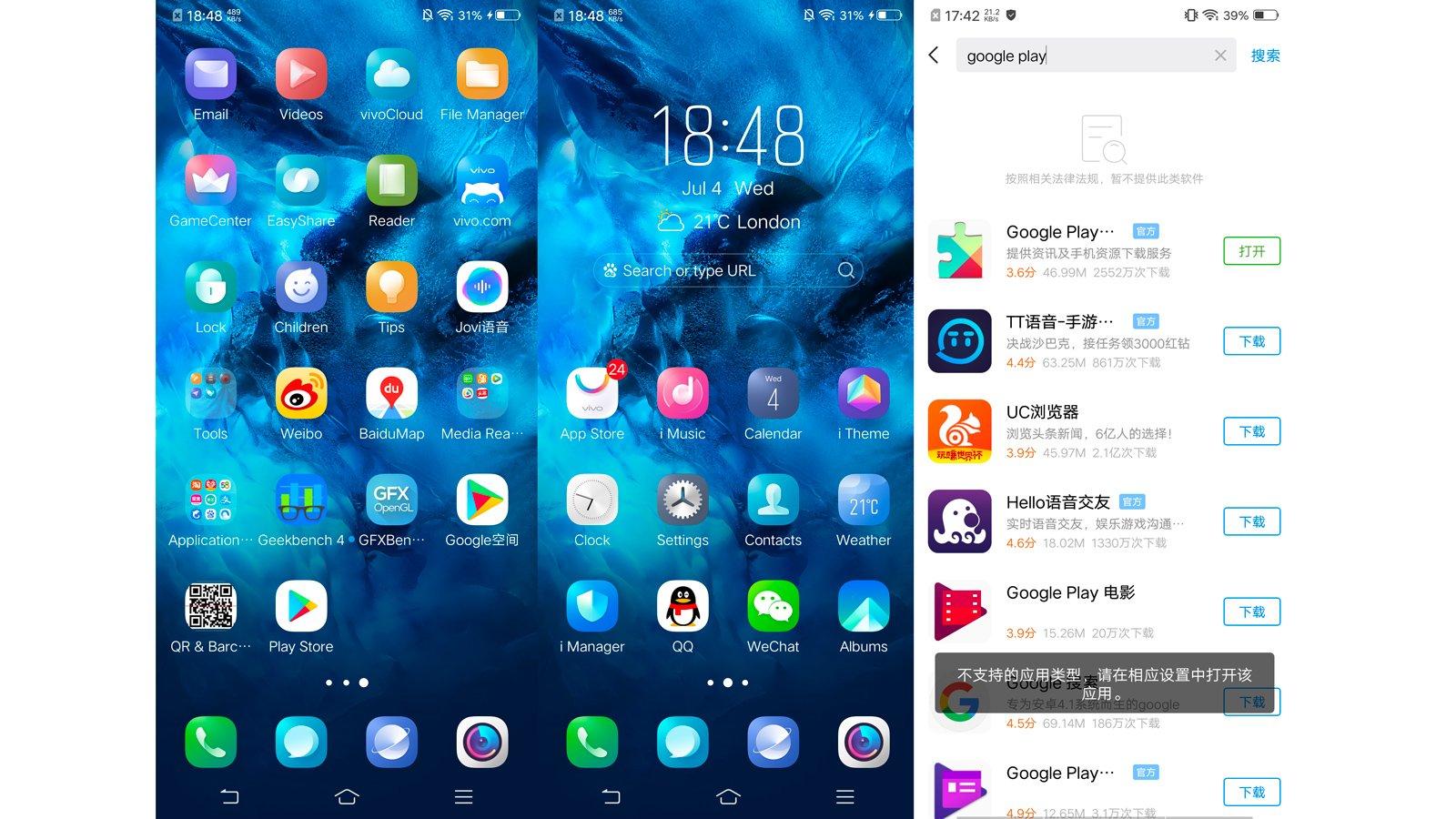 Vivo Nex Launcher Download