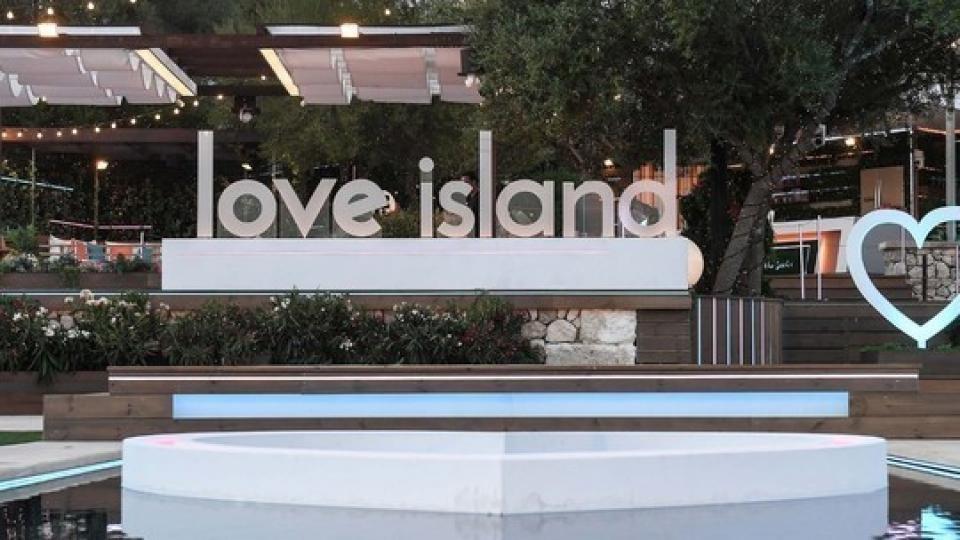 How to watch love island live