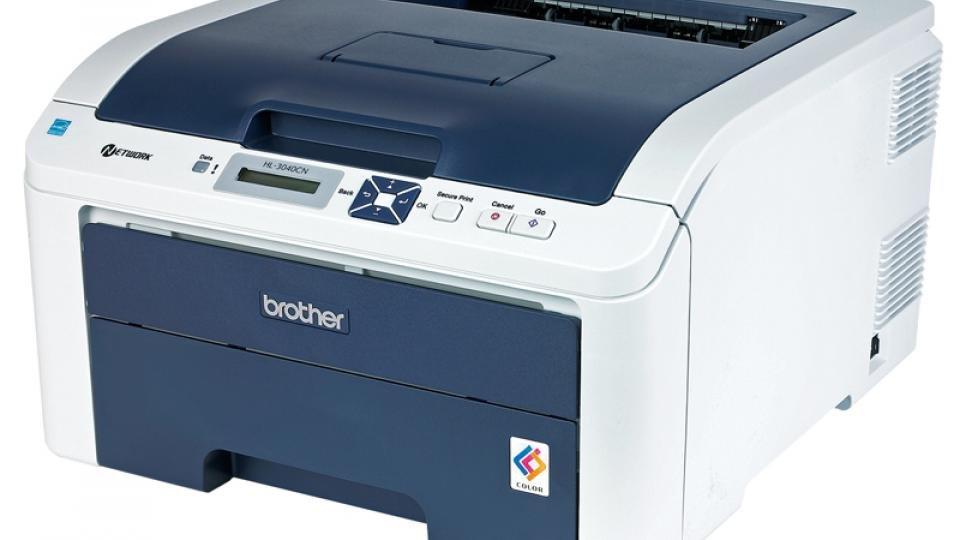 printer driver brother hl 3040cn