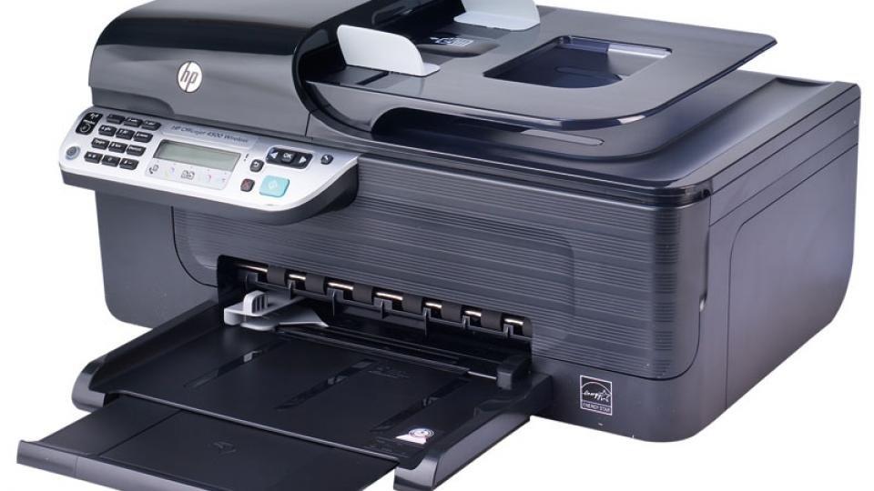 DRIVER UPDATE: HP OFFICEJET 4500 WIRELESS G510N