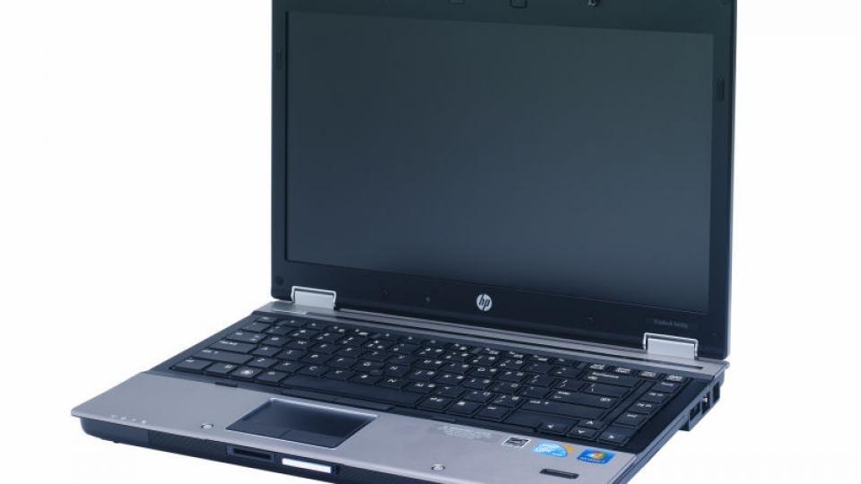 HP EliteBook 8440p review | Expert Reviews