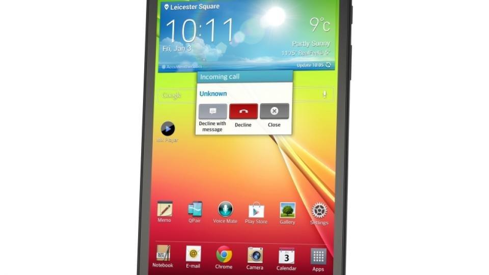 LG G Pad 8 3 review | Expert Reviews