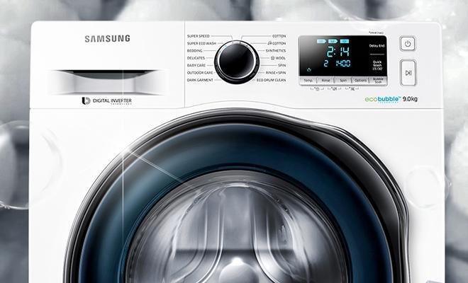 Washing machines   Reviews & News   Expert Reviews